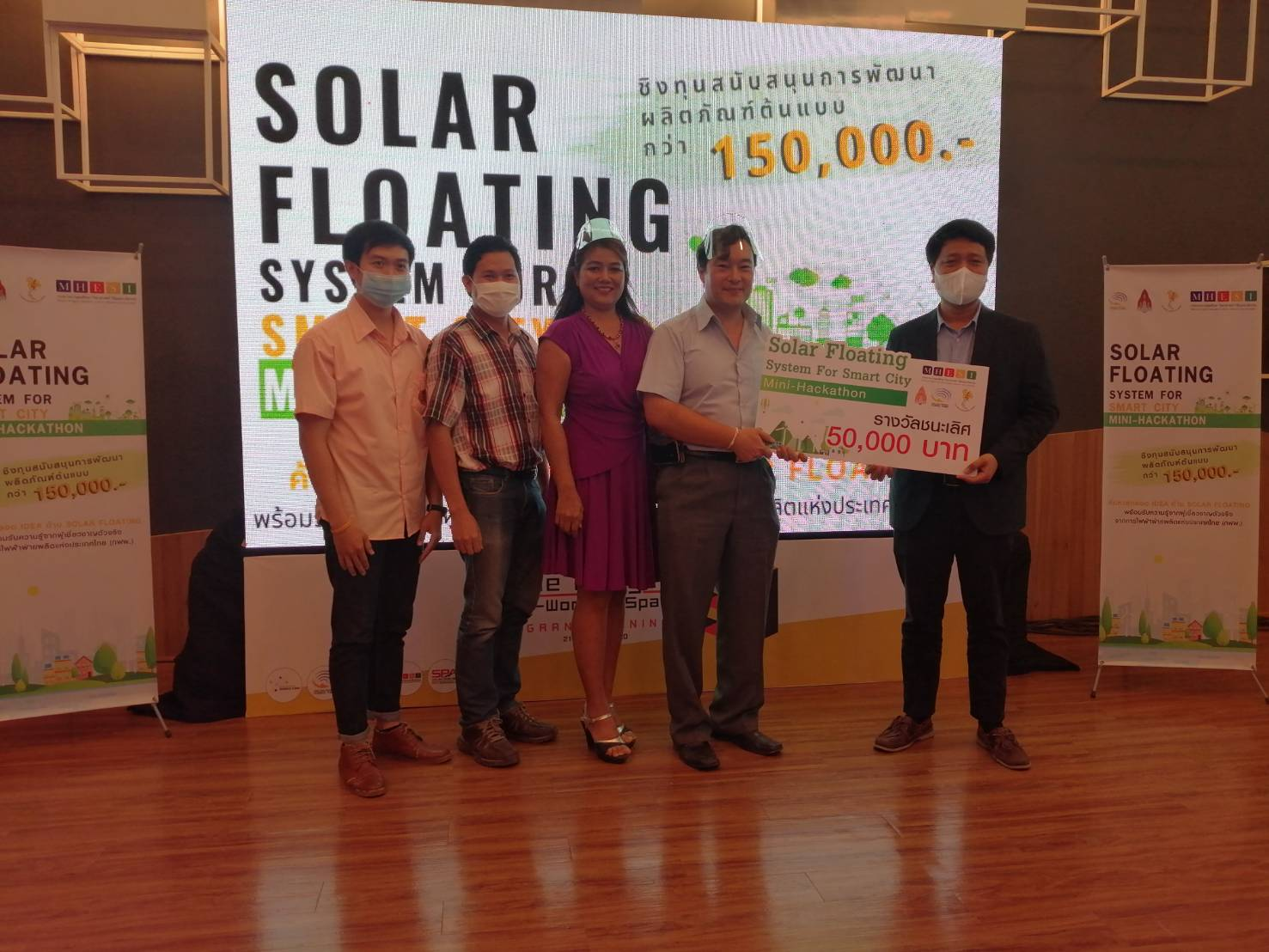 1st price Solar Floating Hackaton