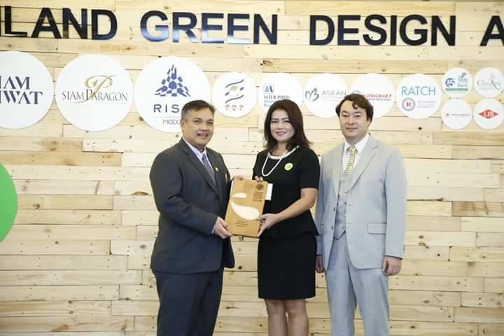 ALLIT receives prize at Thailand Green Design Award 2018